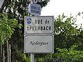 Illfurth - Rue de Spechbach.jpg