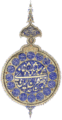 Imperial Seal of Bahadur Shah II.png