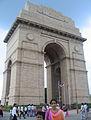 India Gate - Delhi, views of India Gate (1).JPG