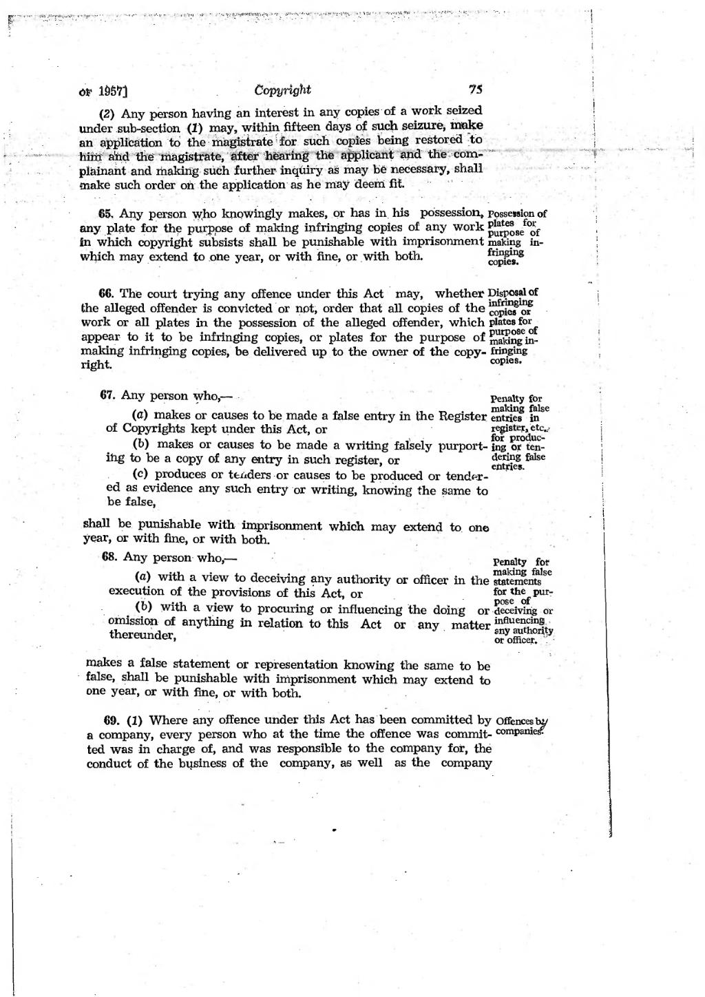 page indian copyright act 1957 djvu 35 wikisource the free online