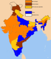 Indian States ruled by National Democratic Alliance led by BJP.png