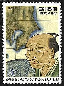 Ino Tadataka stamp.jpg