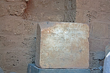 Inscribed block in acropolis of Lindos 2010 2.jpg
