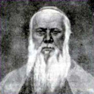 Ioan Alexi - Bishop Ioan Alexi
