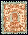 Iran 1894 Sc97 unused.jpg