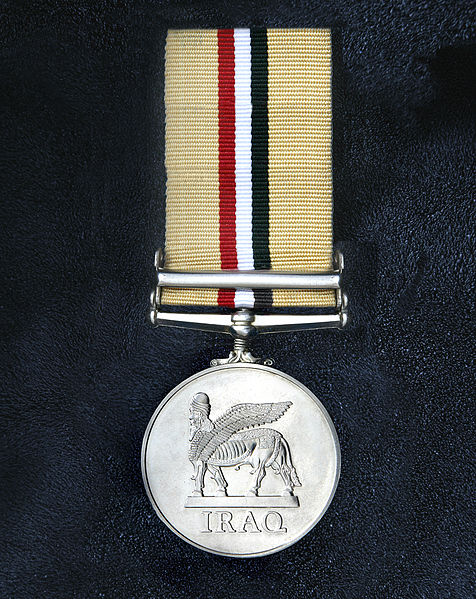 File iraq medal reverse jpg wikimedia commons