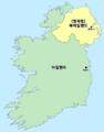 Ireland-Capitals-ko.png