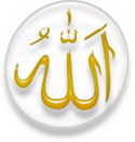 Symbol of Islam, the name of Allah.