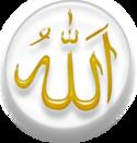 Symbol of Islam, the name of Allah.