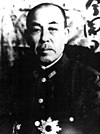 Isogai Rensuke.jpg