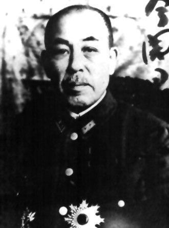 Rensuke Isogai - General Rensuke Isogai