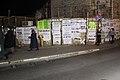 Israel - Jerusalem - 04 (4261501546).jpg