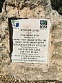 Israel Hiking Map IMG 20191102 123543.jpeg