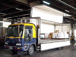 Isuzu Forward - Isuzu Forward Wing-truck