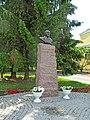 Ivan Hulyi bust in Krasnohrad, Kharkiv oblast.jpg