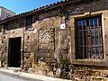 Izgled-Old House Nicosia -2.jpg