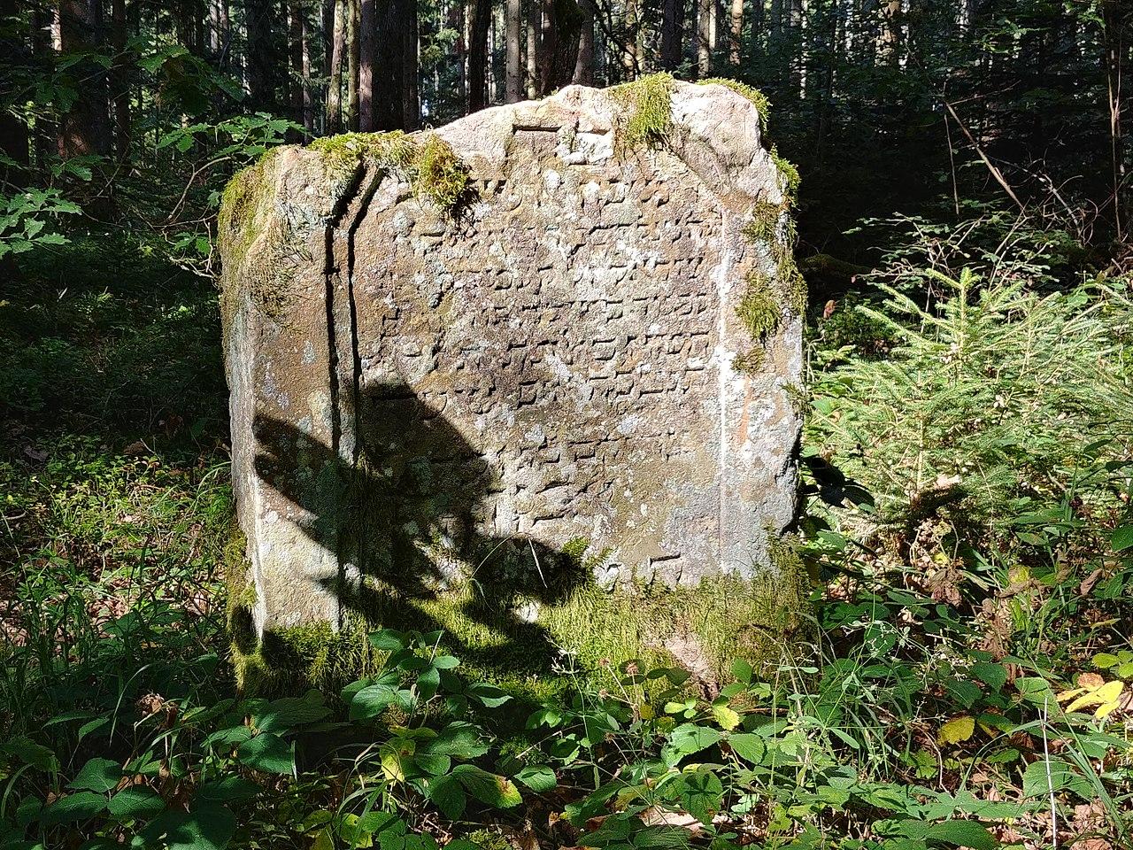 Jüdischer Friedhof Weildorf 16.jpg
