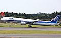 JA735A (4582434745).jpg