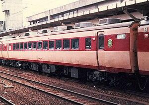 485 series - Image: JNR saro 481 1051