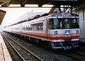 JR Hokkaido kiha183series N Okhotsk.jpg