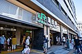 JR Kamata Station East Exit - 50284171331 2020-08-29.jpg