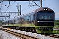 JReast485 ResortYamadori.JPG