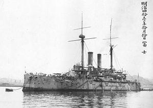 Fuji-class battleship - Image: Japanese battleship Fuji