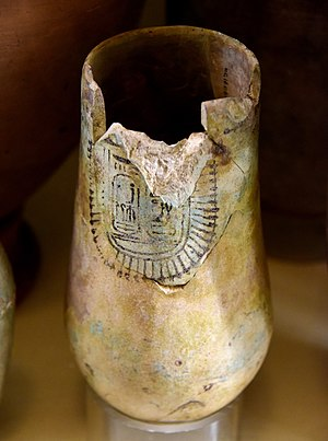 Amenmesse - Jar inscribed with the prenomen and nomen of Amenmesse. Faience, cylindrical. 19th Dynasty. From Cemetery C at el-Riqqeh, Egypt. The Petrie Museum of Egyptian Archaeology, London