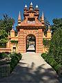Jardín de las Damas, Real Alcázar de Sevilla. Portada.jpg