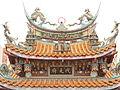 Jincheng - Daitianfu - detail - DSCF9408.JPG