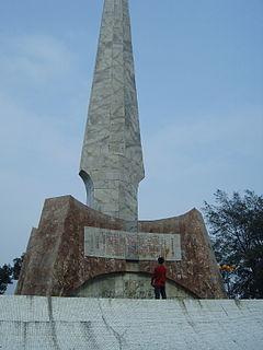 Jinchengjiang District District in Guangxi, Peoples Republic of China