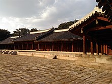 Jongmyo Shrine, Seoul IMG 20160922 033424.jpg