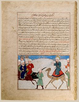 Journey of the Prophet Muhammad, Folio from the Majma al-Tavarikh, 1425, Metmuseum.jpg