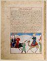 Journey of the Prophet Muhammad, Folio from the Majma al-Tavarikh, 1425, Metmuseum.jpg