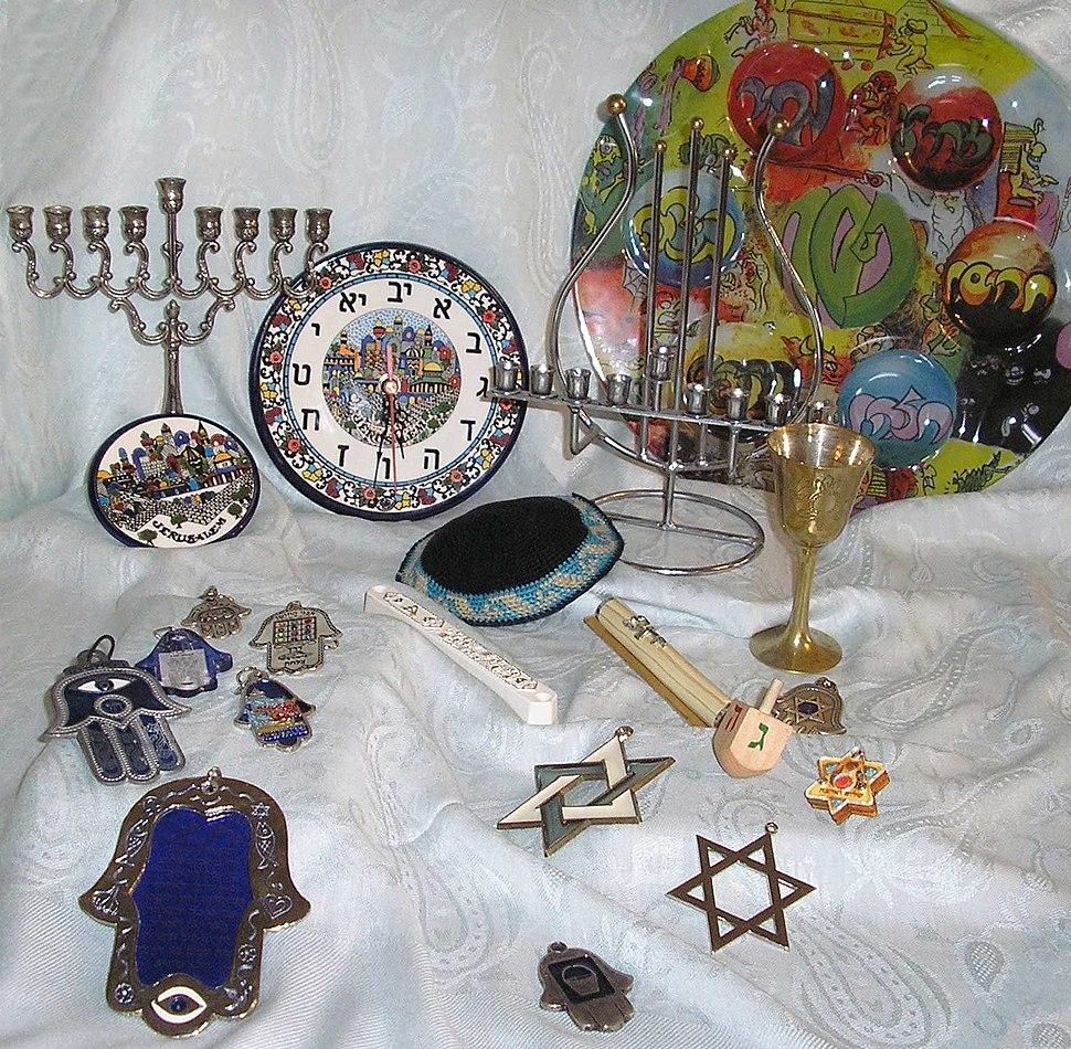 Judaica av01