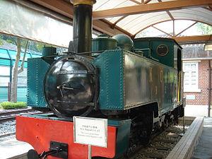 Guangzhou–Kowloon Through Train - Steam locomotive W.G. Bagnall 0-4-4T, used in former Sha Tau Kok Branch Line.