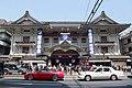 Kabuki-za Theatre 2010 0430.JPG