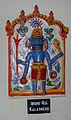 Kala Bheru, folk art, Bharatiya Lok Kala Museum, Udaipur, India.jpg