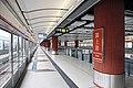 Kam Sheung Road Station 2020 02 part2.jpg