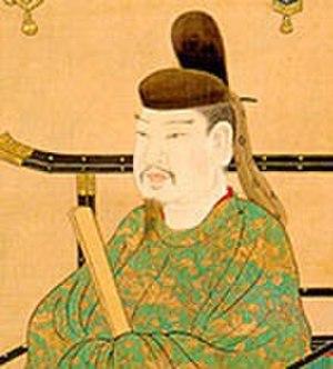 Emperor Kanmu - Image: Kammu