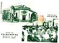 Kanazawa saving bank, Toyama branch.jpg