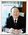 Kangyongsik.jpg