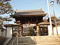 Kanryuji,Temple,Kurashiki - panoramio.jpg