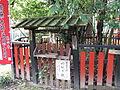 Kanshinji hokuto1.jpg