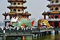 Kaohsiung Lotus Pond Tiger- & Drachenpagode Drachen & Tiger 1.jpg