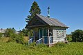KargopolskyDistrict Fominskaya Chapel 008 3634.jpg