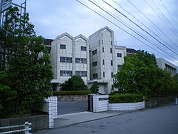 Kariya Asahi Lower Secondary School.jpg
