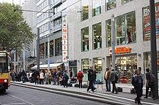 Karlsruhe, Geschäfte in der Kaiserstraße, Bild 1.JPG
