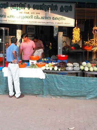 Karulai - Government run vegetable shop in Karulai