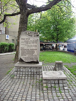 Great Synagogue, Katowice - The monument at Synagogue Square; Katowice.